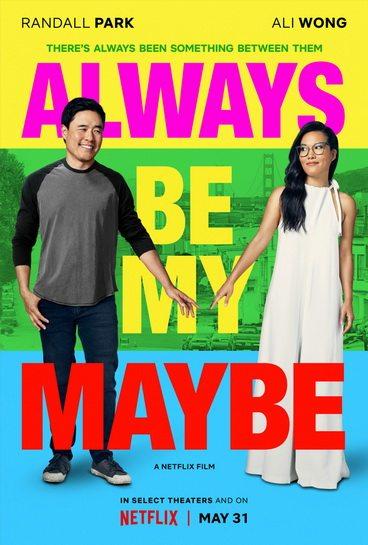 Ты - моё сомнение - Always Be My Maybe