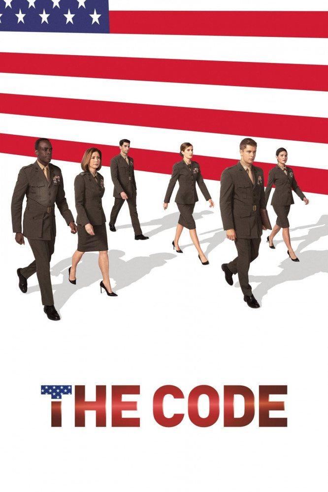Кодекс - The Code