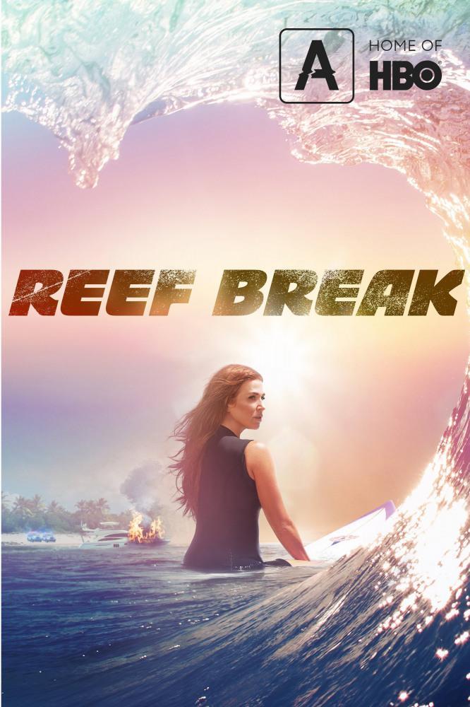 Риф-брейк - Reef Break