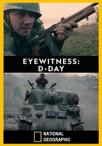 """Очевидцы: День """"Д"""" - Eyewitness- D-Day"""