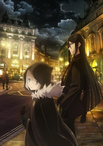 Досье лорда Эль-Меллоя II - Lord El-Melloi II-sei no Jikenbo- Rail Zeppelin Grace Note
