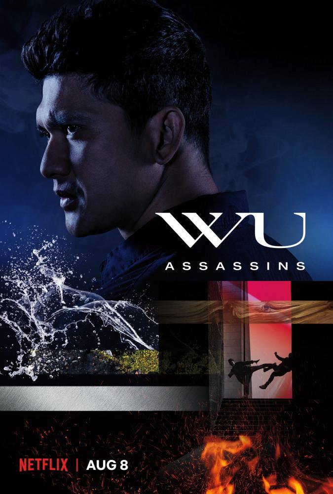 Убийцы Ву - Wu Assassins