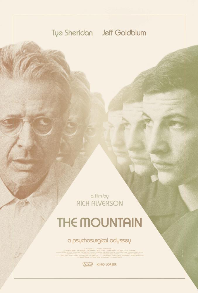 Гора - The Mountain
