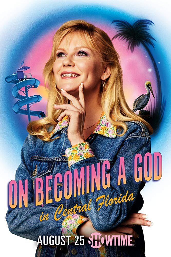 Становясь богом в центральной Флориде - On Becoming a God in Central Florida
