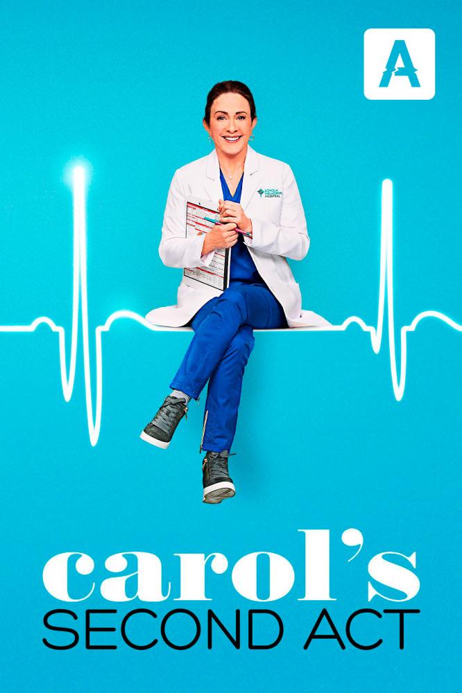 Второй шанс Кэрол - Carol°s Second Act