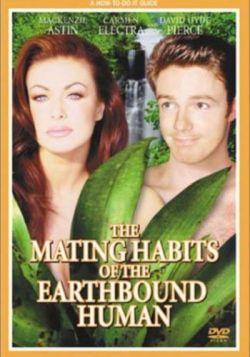 Брачные игры земных обитателей - The Mating Habits of the Earthbound Human
