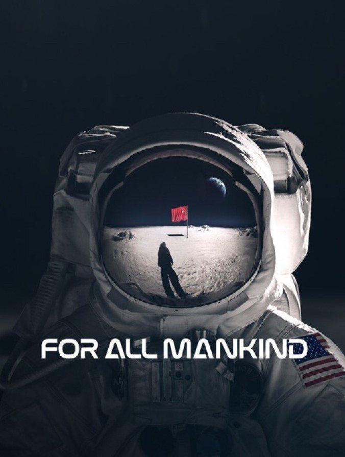 Ради всего человечества - For All Mankind