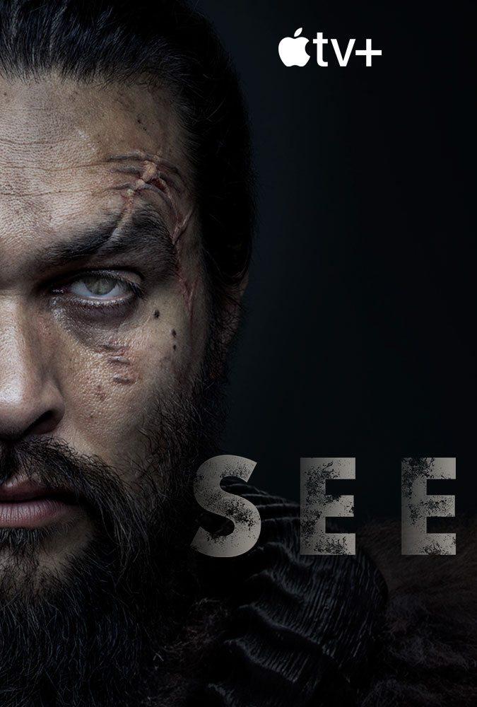 Видеть - See
