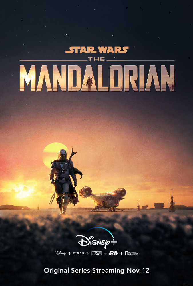 Мандалорец - The Mandalorian