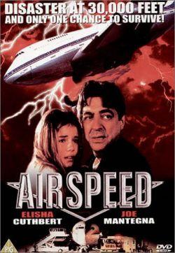 ��������� �������� - Airspeed
