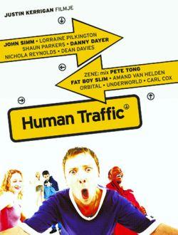 В отрыв! - Human Traffic