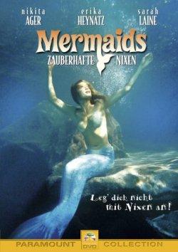 Русалки - Mermaids
