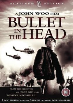 Пуля в голове - Bullet In The Head