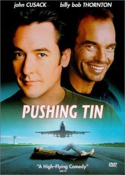 Управляя полетами - Pushing Tin