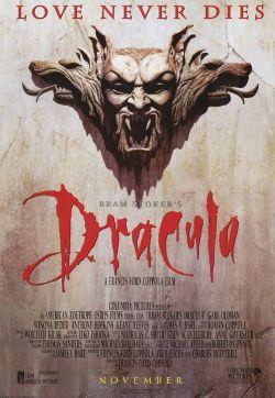 Дракула - Dracula