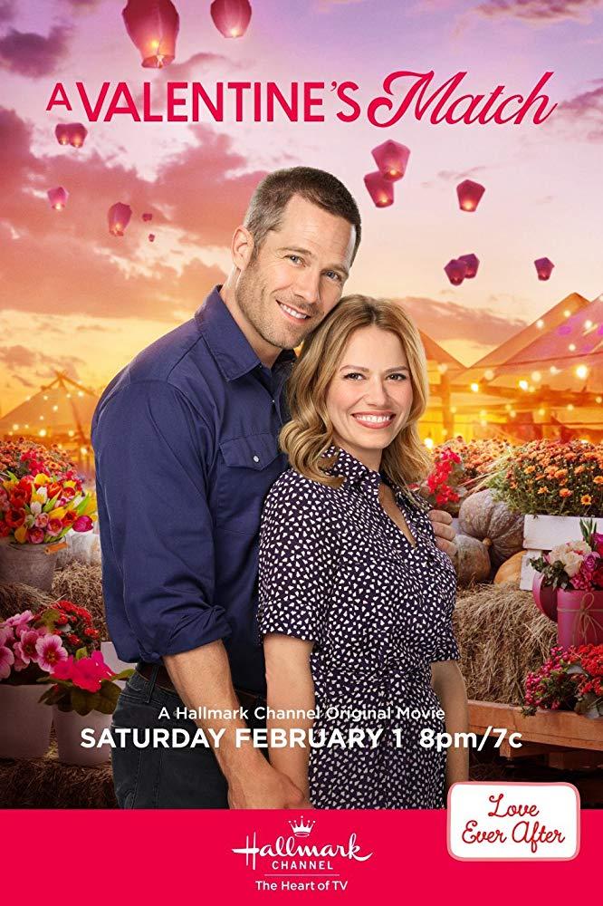Пара на День святого Валентина - A Valentine°s Match
