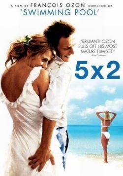 Пятью два - 5x2