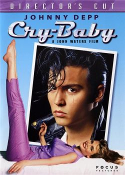 ������ - Cry-Baby