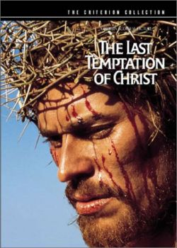��������� ��������� ������ - The Last Temptation of Christ