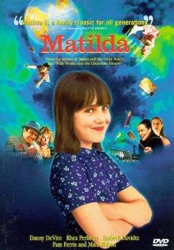 Матильда - Matilda