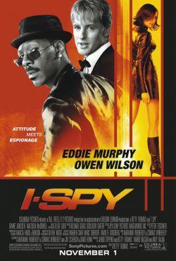 Обмануть всех - I Spy