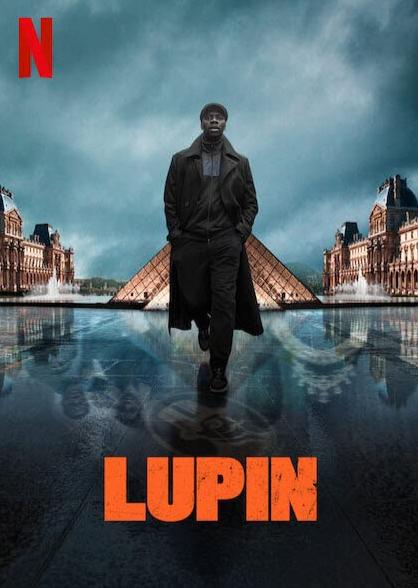 Люпен - Lupin