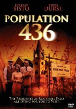 Население 436 - Population 436