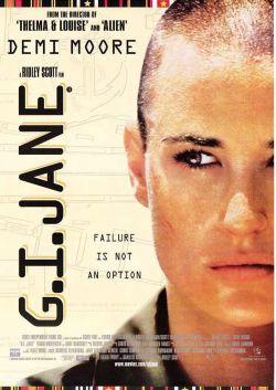 Солдат Джейн - G.I. Jane