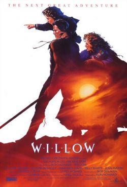 Виллоу - Willow