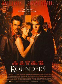 Шулера - Rounders