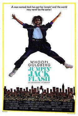 ����-�������� - Jumpin Jack Flash