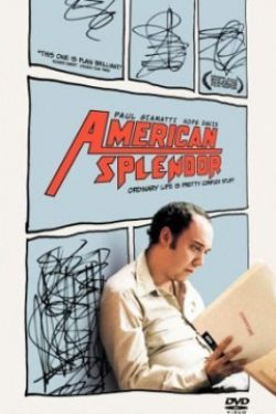 Американское великолепие - American Splendor