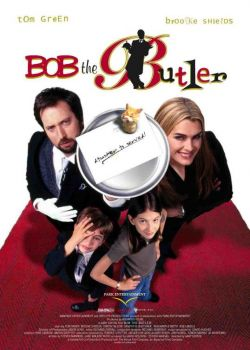 ��������� ��� - Bob the Butler