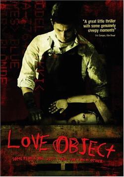 Объект любви - Love Object