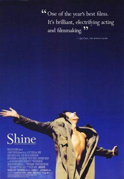 ����� - Shine
