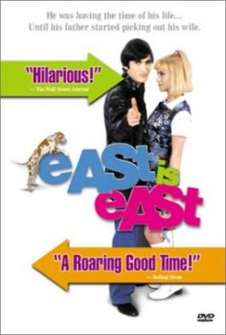 Восток есть восток - East Is East