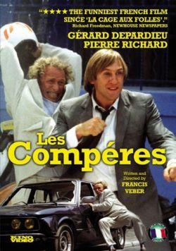 Папаши - Comperes, Les