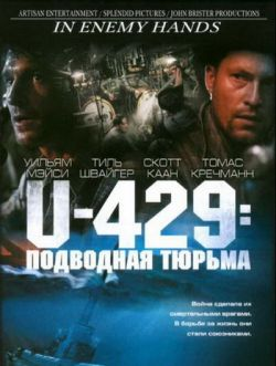 U-429: Подводная тюрьма - In Enemy Hands