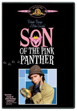 Сын Розовой пантеры - Son of the Pink Panther