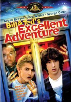 ����������� ����������� ����� � ���� - Bill $ Teds Excellent Adventure