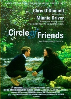 ���� ������ - Circle of Friends