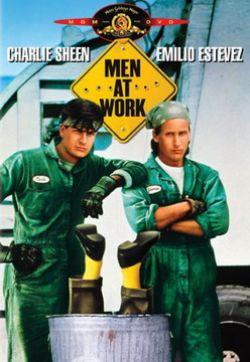 Мужчины за работой - Men at Work