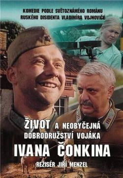 ����� � ����������� ����������� ������� ����� ������� - Zivot a neobycejna dobrodruzstvi vojaka Ivana Conkina