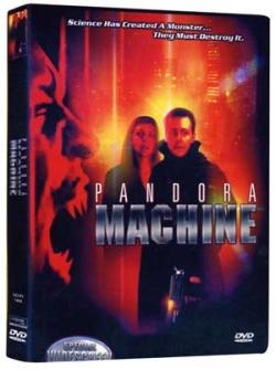 Машина Пандоры - Pandora Machine