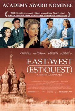 ������-����� - Est - Ouest