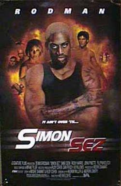 ���������� ������ - Simon Sez