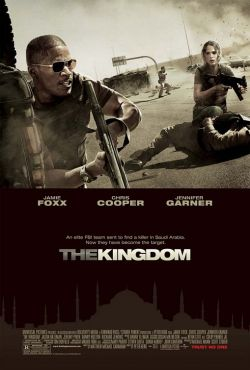 ����������� - The Kingdom