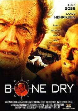 Сухая кость - Bone Dry