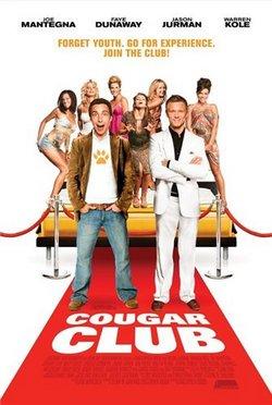 Кошачий клуб - Cougar Club