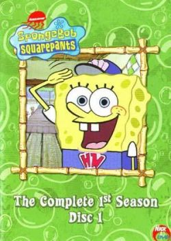 Губка Боб Квадратные штаны. Сезон 1 - SpongeBob SquarePants. The Complete First Season